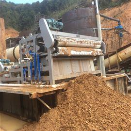 新型环保泥浆压干机