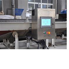透射式在线微波水分仪