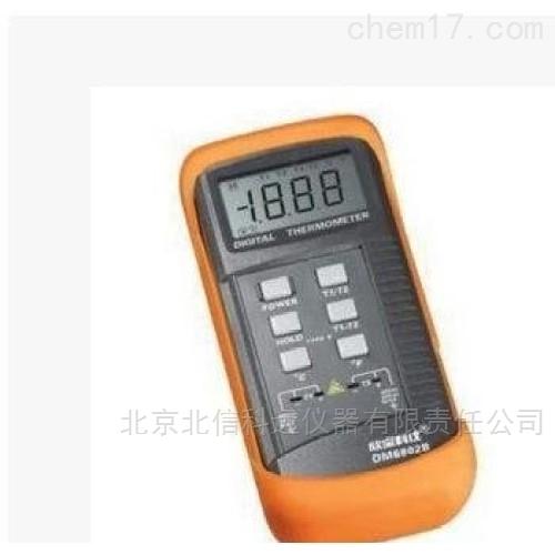 多路温度测试仪 温度变化数据采集仪 温度检测记录仪