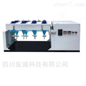 JKC-1000型全自动多功能旋转振荡器