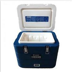 北京疫苗运输冷藏箱