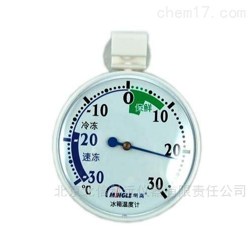 冰箱温度计 冷库温度计 电冰箱温度计 冷冻室温度监测仪