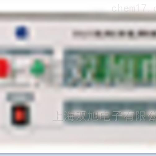 PA93数字医用泄漏电流测试仪