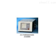 滬西HD-8T離子交換層析檢測儀彩色觸摸屏