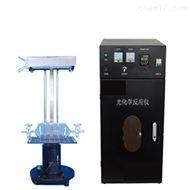 GY-DNGHX-KW控温型多试管光化学反应仪配三种光源