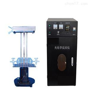 GY-SJGHX-KW多通道升降式光化学反应器