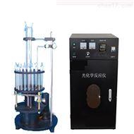 GY-DSGHX-KW多试管环照式光化学反应仪型号