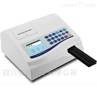 BC400型 尿液分析仪
