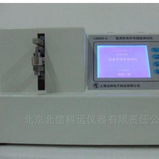 注射针牢固度测试仪 注射针牢固度检测仪 注射针牢固度测定仪