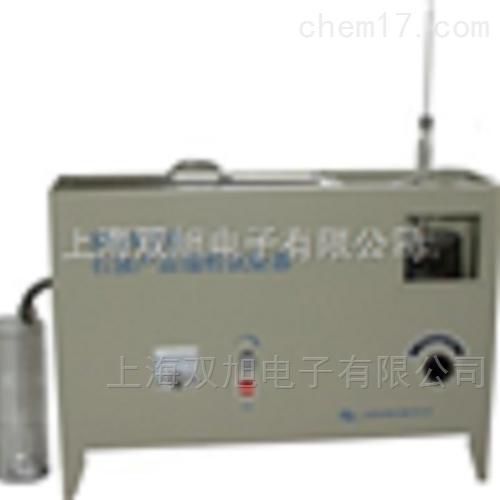 SYD-255 石油产品馏程试验器