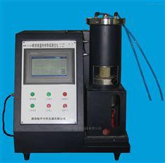 碳素材料熱導率測試儀