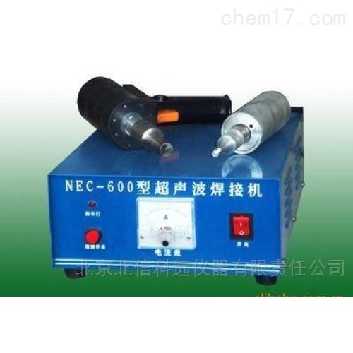 超声波电焊机  工厂科研单位焊晶体管集成电路内引线之超声波电焊机
