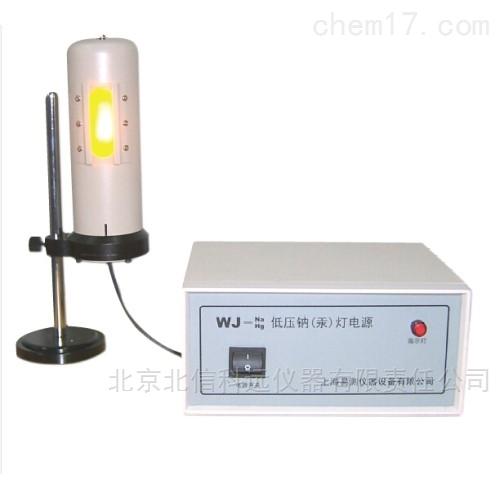 低压纳汞灯电源 折射仪单色仪纳汞灯电源