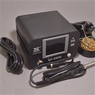 XY-TWZ90Xytronic 工具