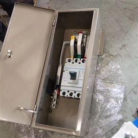 母线插接箱装置/报价