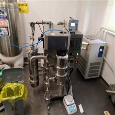 5L氮气闭路循环喷雾干燥机
