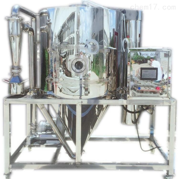 研究所5L氮气闭路循环喷雾干燥机GY-YJGZ-5G