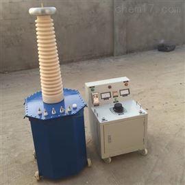油浸式試驗變壓器/廠家推薦