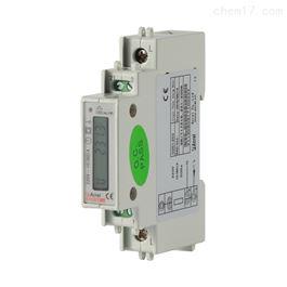 DDS1352-C安科瑞单相导轨式电能表配RS485通讯