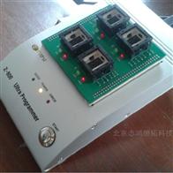 SOIC8(200MIL)-DIP8BATRONIX 编程器