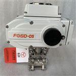 Q911F电动球阀电动不锈钢球形调节阀24VDC