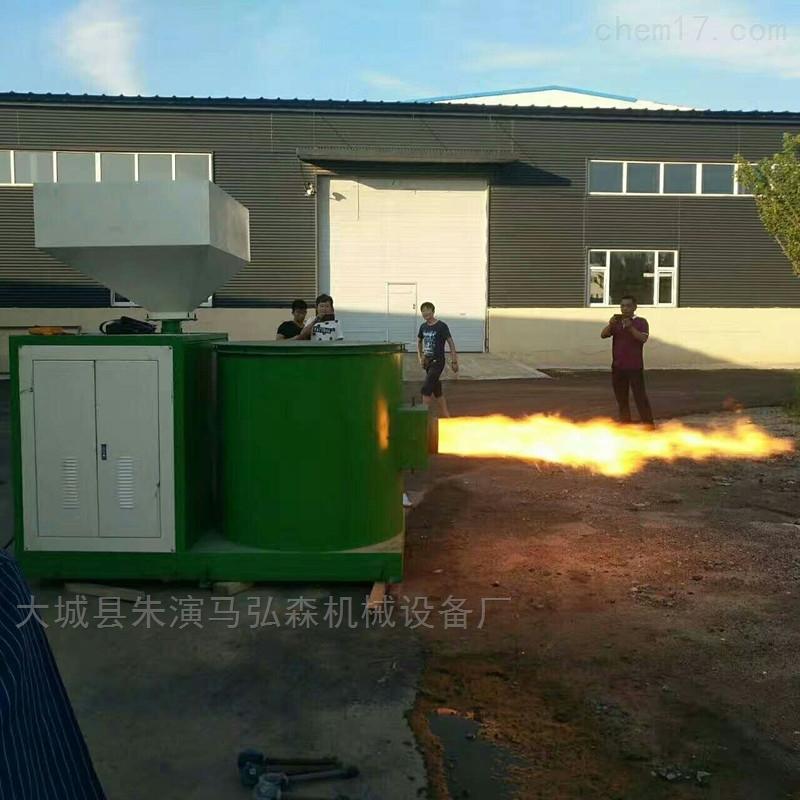 大功率烘干机用环保生物质颗粒燃烧机