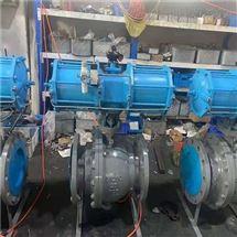 SQ647MF气动喷煤粉球阀