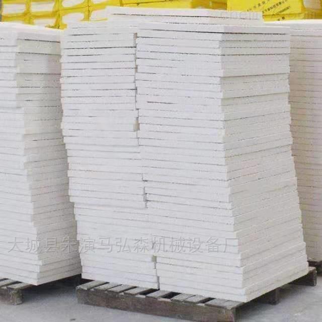 渗透型防火聚苯板水泥母料配方小料