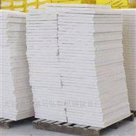 水泥基压制颗粒板高速连续分层切割锯定做