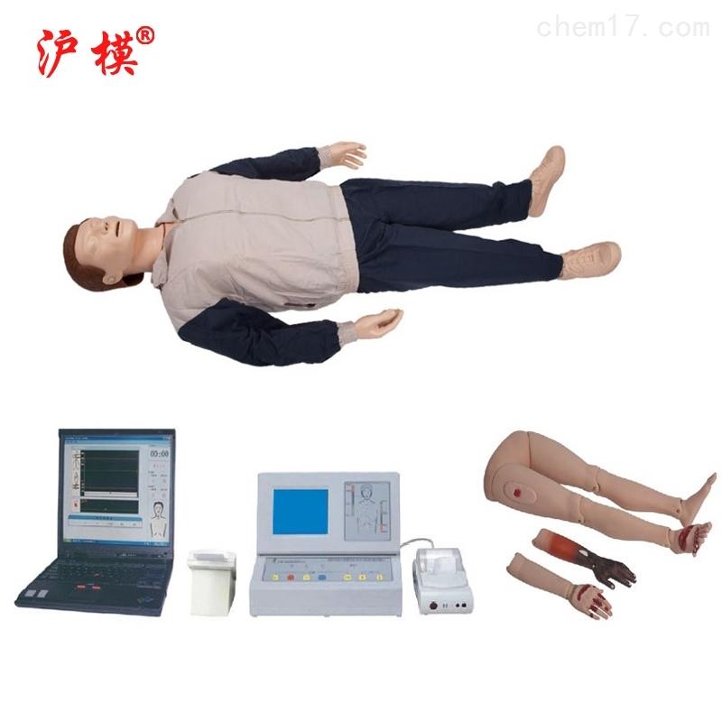 大屏幕液晶彩显心肺复苏模拟人IC卡管理软件