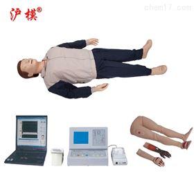 HM/CPR500S-C大屏幕液晶彩显心肺复苏模拟人IC卡管理软件