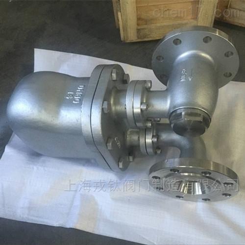 GSB6大排量杠杆浮球式疏水阀