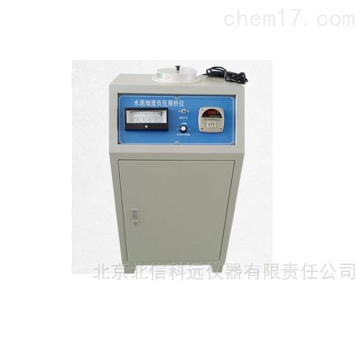 负压筛析仪  水泥细度检验筛析仪  实验室水泥专业科研筛析仪