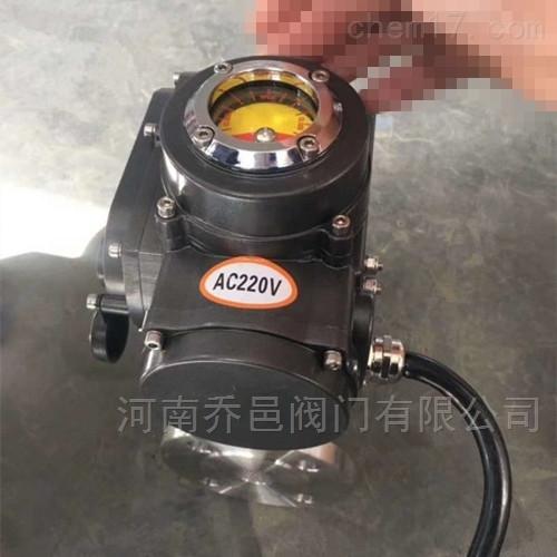 IP68防水型电动球阀