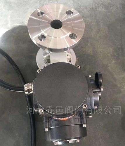 Q941F潜水型电动球阀