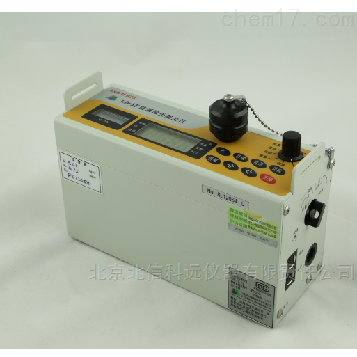 激光测铀仪 台式激光测铀仪 微量铀分析仪 工业环保卫生防疫激光测铀仪