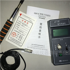 熱球式風速儀  數顯風速檢測儀  熱球式風速測量儀