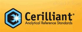 Cerilliant国内授权代理