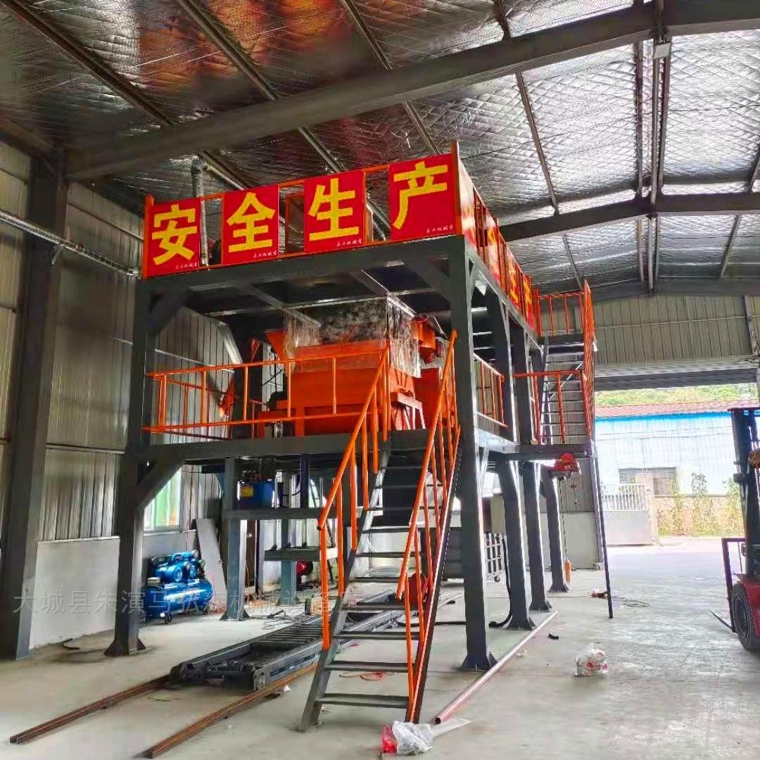 浇筑型A级水泥聚苯颗粒防火芯板设备
