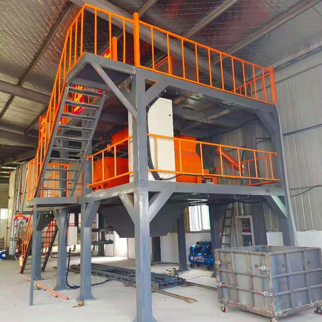 模具压制型颗粒板高速连刨切割带锯制作厂家