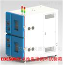 ECT锂电池高低温试验箱