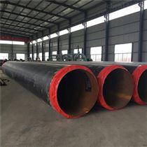 管徑325預製直埋保溫管供應價