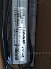 P0464-140-00001天欧供应PRECITEC适配器 P0464-140-00001