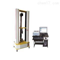 BWN-100KN微机控制伺服万能试验机