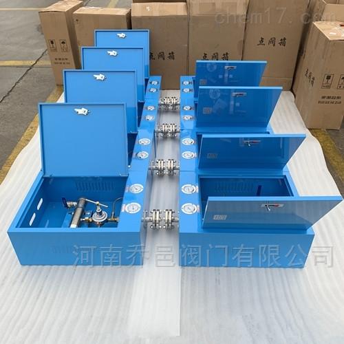 OX-B氧气站接线盒