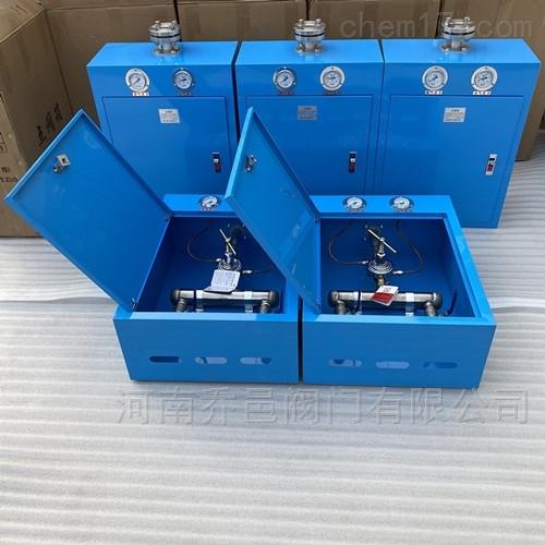 OX-A氧气专用点阀箱