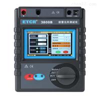 原装铱泰ETCR3800B防雷元件测试仪特价
