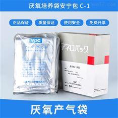 日本三菱厌氧袋厌氧产气袋2.5L三菱产气包