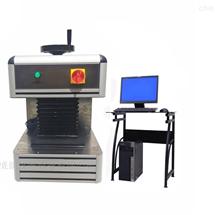 真空绝热保温板导热系数测定仪