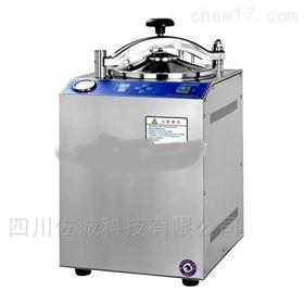 LS-28HD型立式压力蒸汽灭菌器